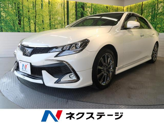 Toyota Mark X 350rds Dba Grx133 Color White 24 000km 19 793 586