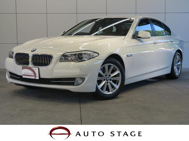 BMW5 SERIES 523i HI-LINE PACKAGE