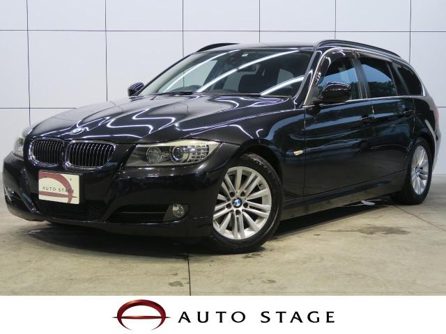 BMW3 SERIES 325i TOURING HI-LINE PACKAGE