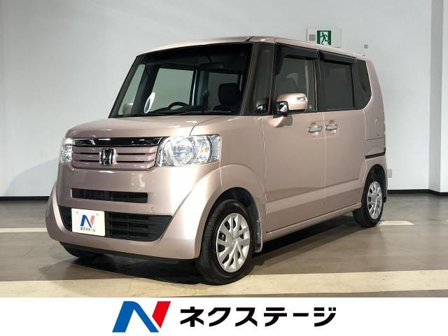 HONDAN BOX G SPECIAL EDITION SS PACKAGE
