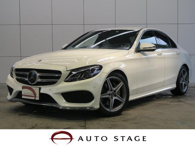 Mercedes Benz C Cl C220d Avantgarde Amg Line Color White 206 2783308
