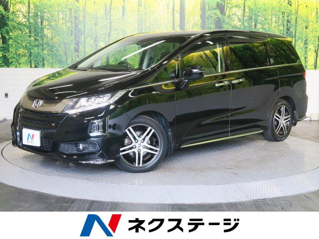 HONDAODYSSEY ABSOLUTE 20TH ANNIVERSARY PACKAGE