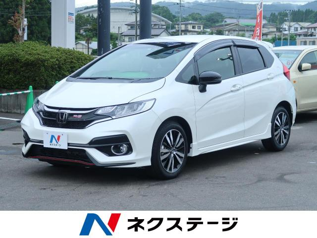 Honda Fit Rs Honda Sensing Dba Gk5 Color White 11 105km 12 459