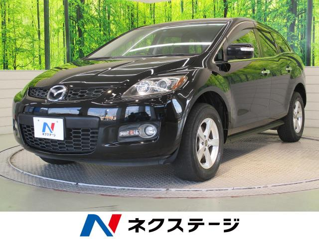 MAZDACX-7 CRUISING PACKAGE