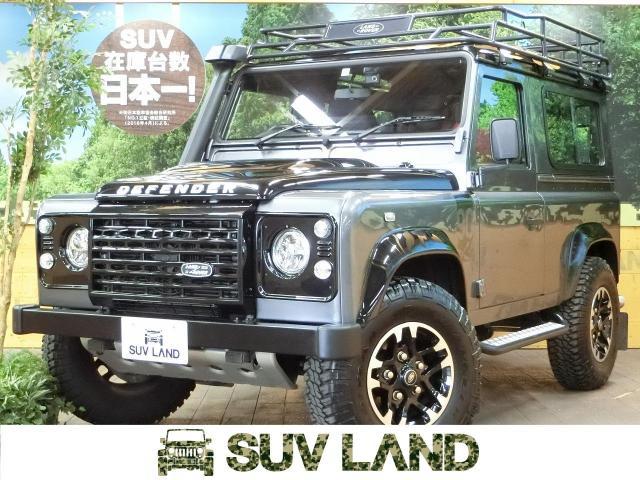 Land Roverland Rover Defender 90