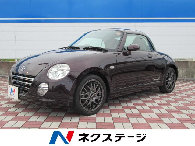 DAIHATSUCOPEN ULTIMATE EDITION S
