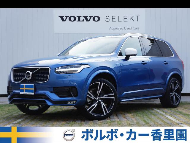 VOLVOXC90 T6 AWD R-DESIGN AIR SUSPENSION