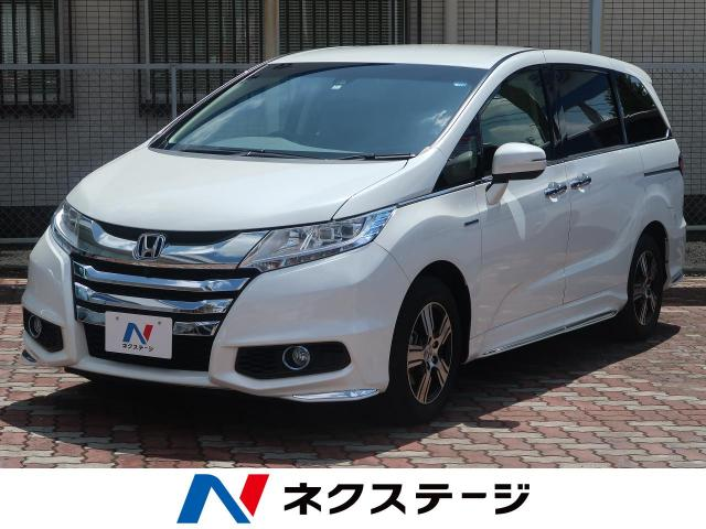 Honda Odyssey Hybrid Advanced Package Color White 284 2785833