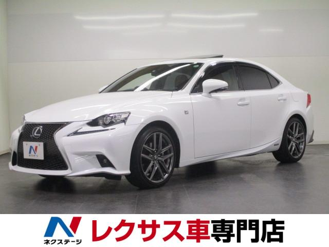 IS IS300h Fスポーツの中古車情報を見る