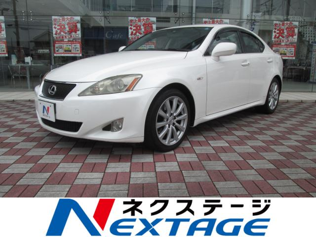 IS IS250の中古車情報を見る