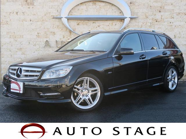 MERCEDES BENZC-CLASS STATIONWAGON C250 CGI BLUE EFFICIENCY STATIONWAGON AVANTGARDE 125!EDITION