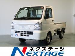 NT100クリッパートラック DXの中古車画像