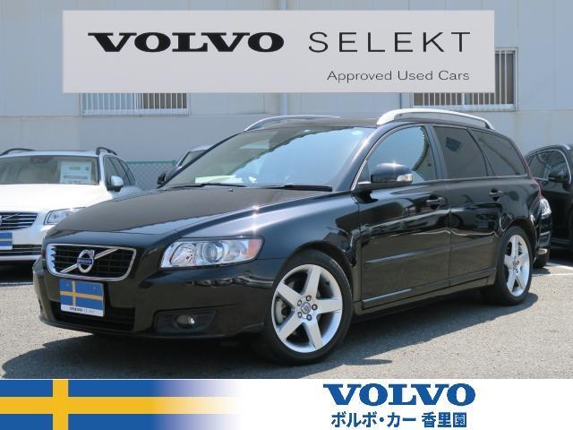 VOLVOV50 2.0 CLASSIC
