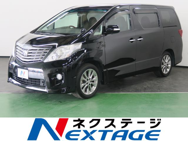 TOYOTAALPHARD 240S PRIME SELECTION Ⅱ