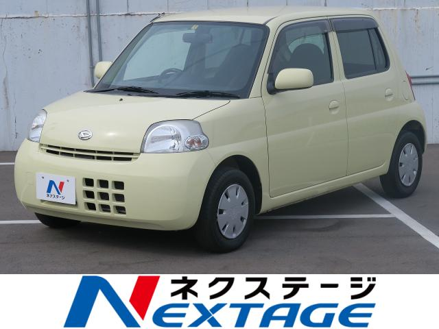 DAIHATSUESSE VS MEMORIAL EDITION