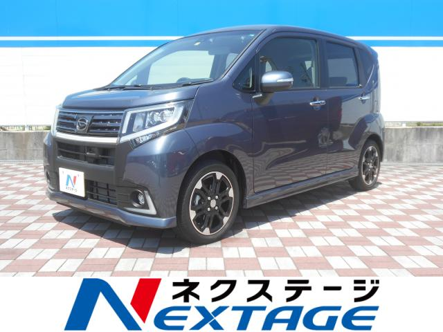 DAIHATSUMOVE CUSTOM RS HYPER SA II