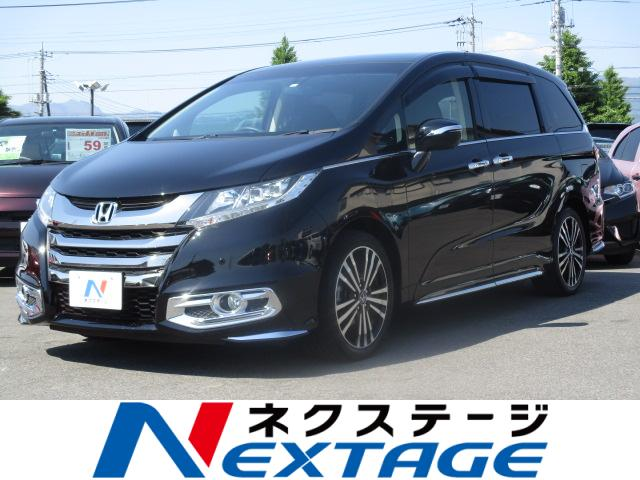 HONDAODYSSEY ABSOLUTE EX