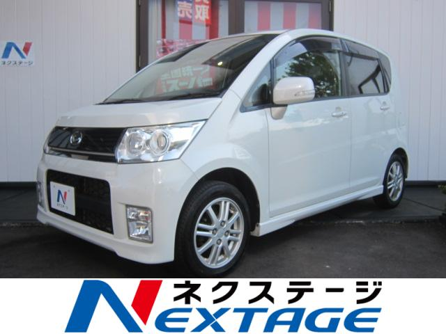 DAIHATSUMOVE CUSTOM X LIMITED