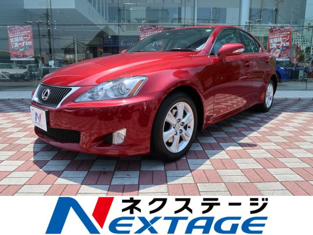 LEXUSIS IS250 X EDITION