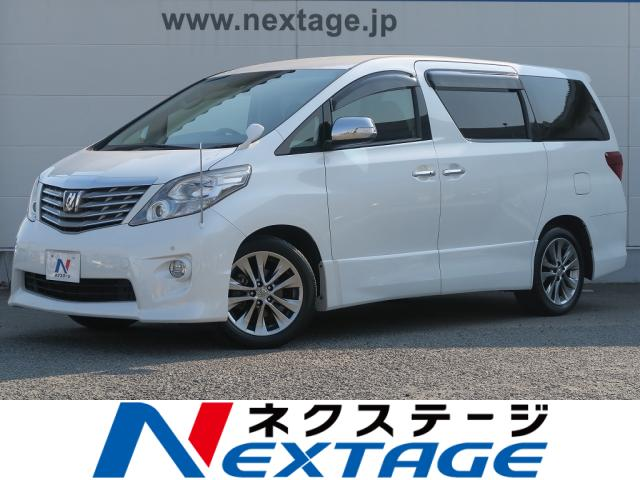 TOYOTAALPHARD 240S PRIME SELECTION Ⅱ TYPE GOLD