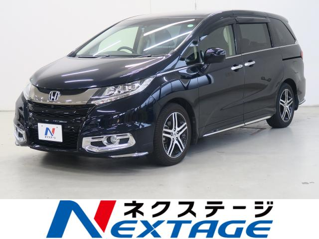 HONDAODYSSEY ABSOLUTE ADVANCE