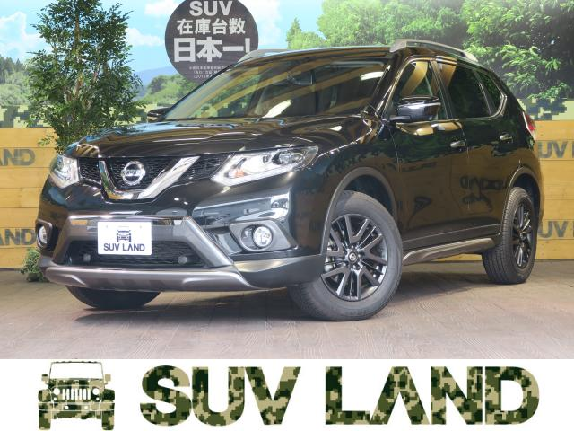 NISSANX-TRAIL 20X BLACK X-TREMER X EMERGENCY BRAKE PACKAGE