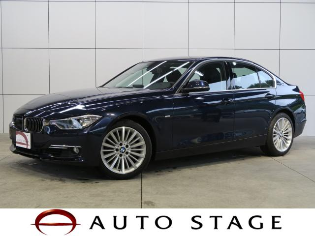 BMW3 SERIES ACTIVE HYBRID 3 LUXURY