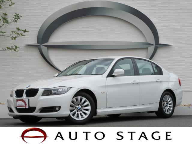 BMW3 SERIES 320i HI-LINE PACKAGE