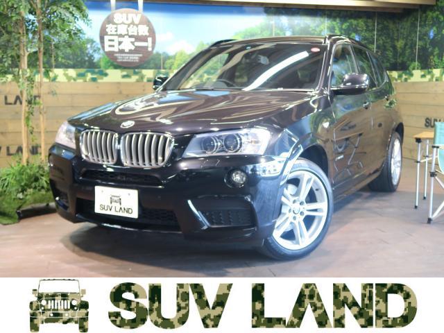 BMWX3 X DRIVE 28I M-SPORT PACKAGE