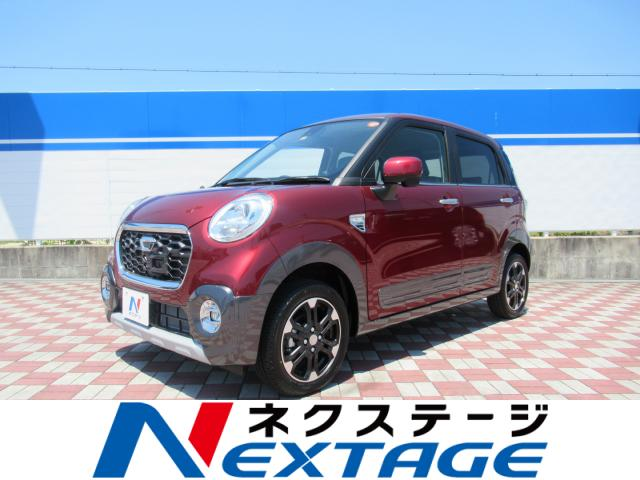 DAIHATSUCAST ACTIVA G PRIME COLLECTION SA II