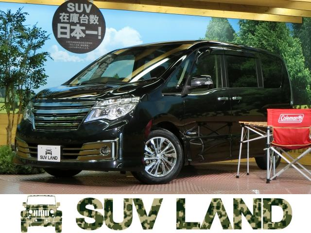 NISSANSERENA RIDER BLACK LINE S-HYBRID ADVANCED SAFETY PACKAGE
