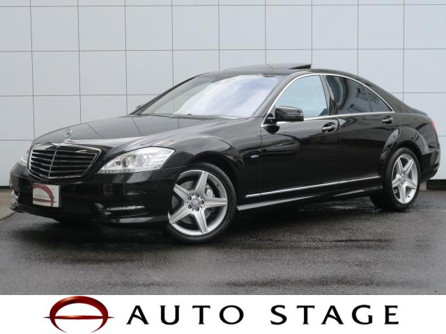 MERCEDES BENZS-CLASS S550 BLUE EFFICIENCY