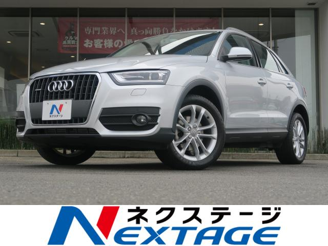 AUDIQ3 2.0TFSI QUATTRO 211PS