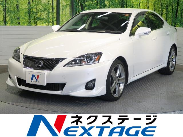 LEXUSIS IS250 VERSION L