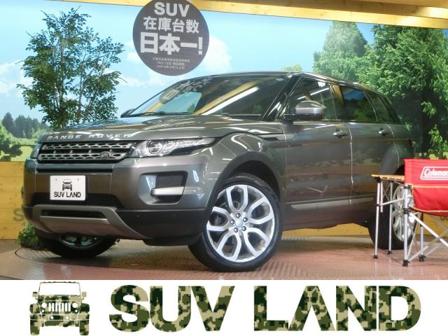 LAND ROVERRANGE ROVER EVOQUE URBANITE