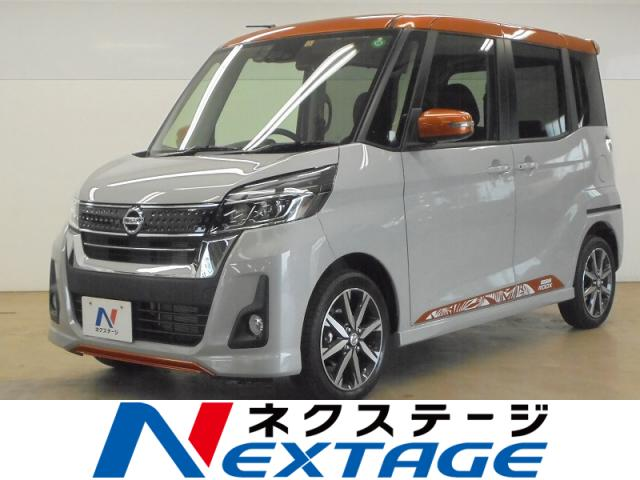 NISSANDAYZ ROOX HIGHWAY STAR X G PACKAGE