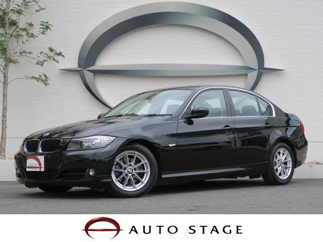 BMW3 SERIES 320i HI-LINE PACKAGE