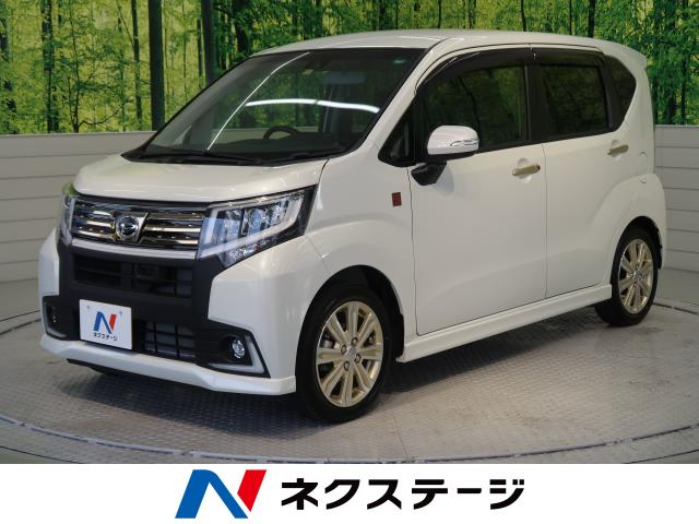 DAIHATSUMOVE CUSTOM RS 20TH ANNIVERSARY GOLD EDITION SA II