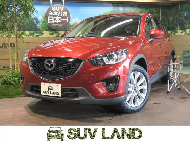 MAZDACX-5 XD L PACKAGE