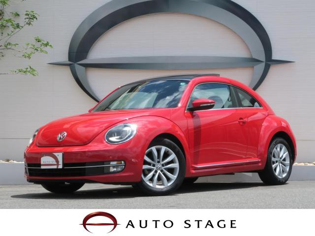 VOLKSWAGENTHE BEETLE DESIGN LEATHER PACKAGE
