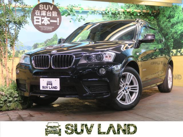 BMWX3 X DRIVE 20D BLUEPERFORMANCE