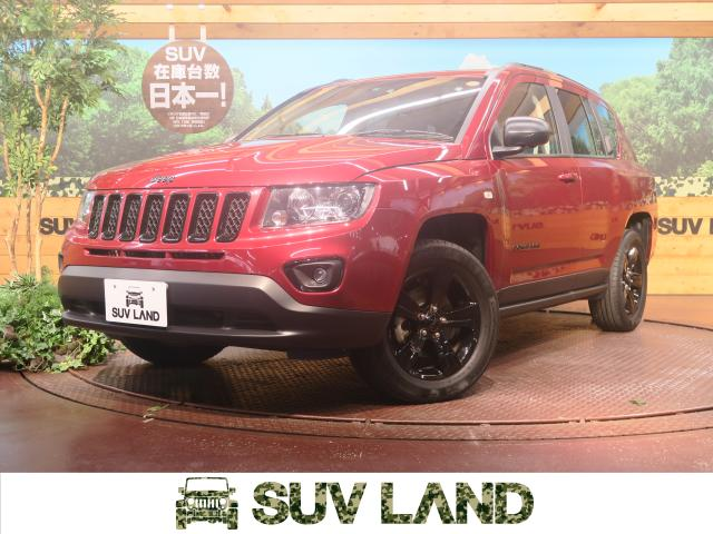 CHRYSLER JEEPJEEP COMPASS RED LINE PACKAGE