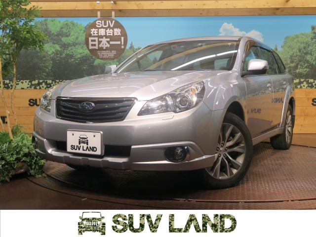 SUBARUOUTBACK 2.5I S PACKAGE LIMITED