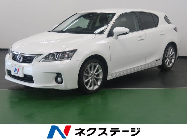 LEXUSCT CT200H VERSION C