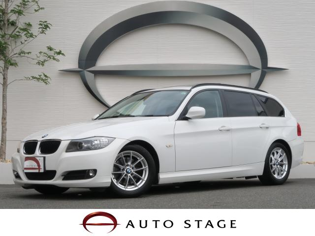 BMW3 SERIES 320i TOURING HI-LINE PACKAGE