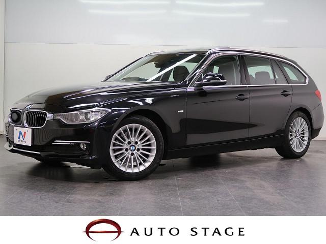 BMW3 SERIES 320D BLUE PERFORMANCE TOURING LUXURY