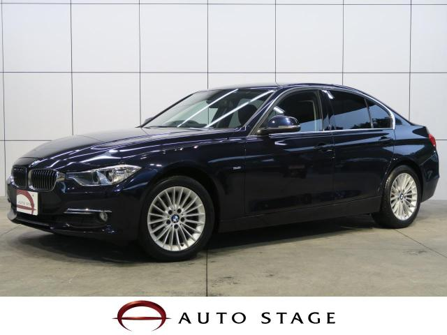 BMW3 SERIES 320D BLUE PERFORMANCE LUXURY