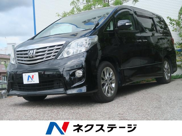 TOYOTAALPHARD 240S PRIME SELECTION Ⅱ TYPE GOLD Ⅱ