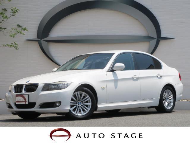 BMW3 SERIES 325i HI-LINE PACKAGE