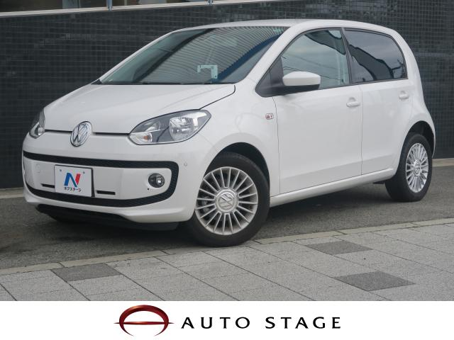 VOLKSWAGENUP! HIGH UP!